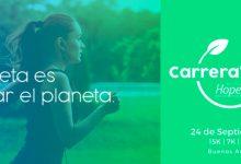 Carrera Verde 5° Edición