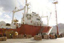 ¿Cómo se frena el saqueo de los recursos del Atlántico Sur?
