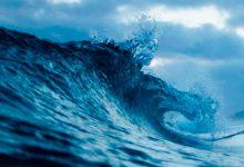 Raghsa celebra el Día Mundial de los Océanos
